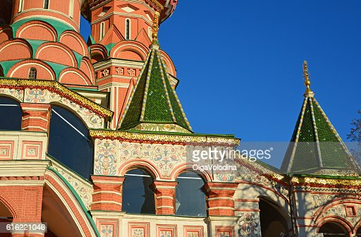 Detail of  pattern at  Saint Basil's Cathedral in Moscow, Russia : Stockfoto