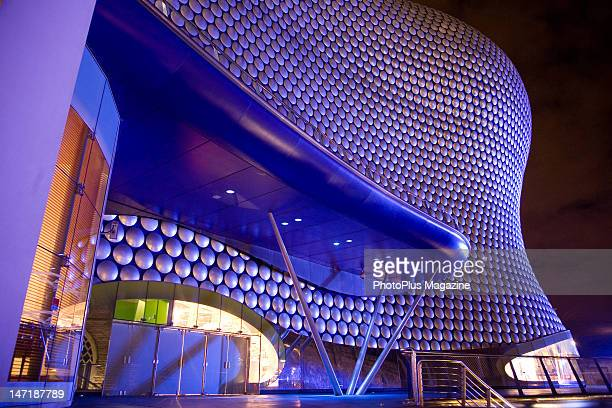 Detail of the iconic Selfridges building in the Bull Ring shopping district in Birmingham taken on February 25 2009 The unusual structure has won...