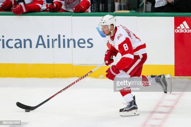 Detroit Red Wings Right Wing Justin Abdelkader brings the puck across the center line during the NHL game between the Detroit Red Wings and Dallas...
