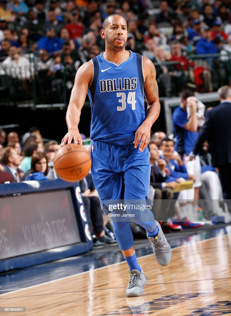 Devin Harris #34 of the Dallas Mavericks handles the ball against the Philadelphia 76ers on October 28, 2017 at the American Airlines Center in Dallas, Texas.