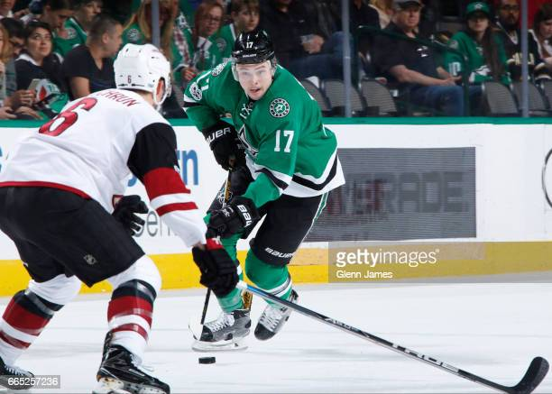 Devin Shore of the Dallas Stars handles the puck against the Arizona Coyotes at the American Airlines Center on April 4 2017 in Dallas Texas