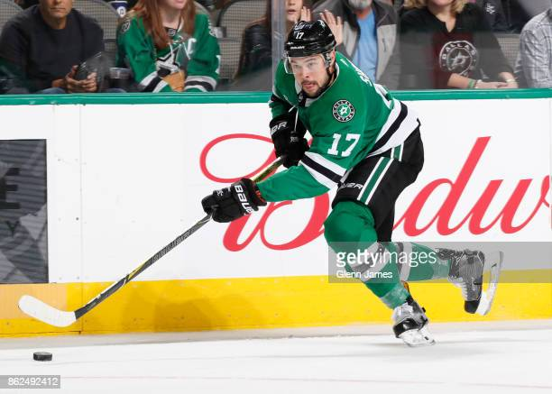 Devin Shore of the Dallas Stars handles the puck against the Colorado Avalanche at the American Airlines Center on October 14 2017 in Dallas Texas