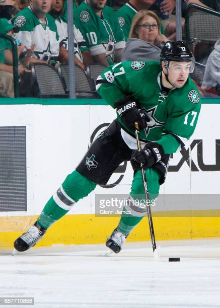 Devin Shore of the Dallas Stars handles the puck against the San Jose Sharks at the American Airlines Center on March 24 2017 in Dallas Texas