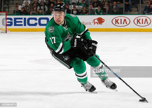 Devin Shore of the Dallas Stars handles the puck against the Minnesota Wild at the American Airlines Center on November 21 2016 in Dallas Texas