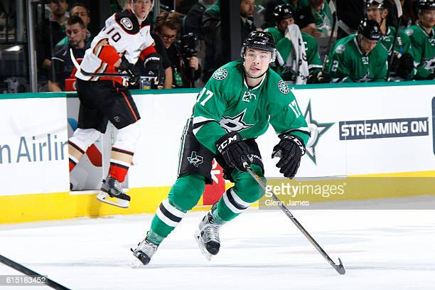 Devin Shore of the Dallas Stars skates against the Anaheim Ducks at the American Airlines Center on October 13 2016 in Dallas Texas