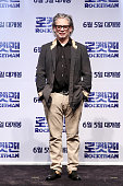 'Rocketman' South Korea Premiere - Press...