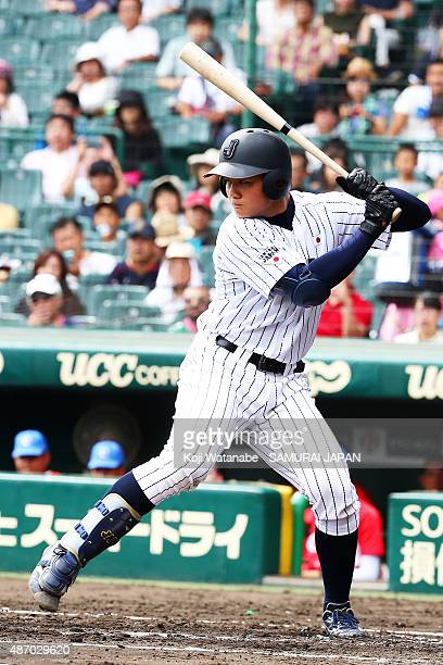 Dh Kotaro Kiyomiya bats in the bottom half of the fourth inning in the super round game between Japan v Cuba during the 2015 WBSC U18 Baseball World...