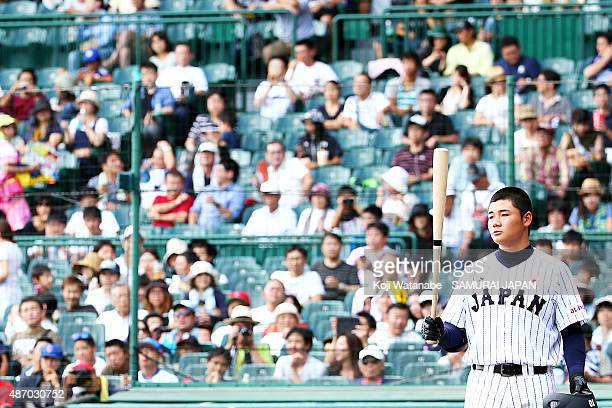 Dh Kotaro Kiyomiya bats in the bottom half of the sixth inning in the super round game between Japan v Cuba during the 2015 WBSC U18 Baseball World...
