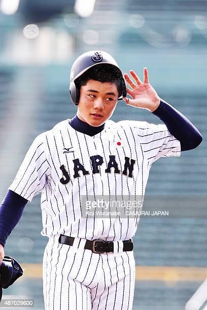 Dh Kotaro Kiyomiya in action during in the bottom half of the fourth inning in the super round game between Japan v Cuba during the 2015 WBSC U18...