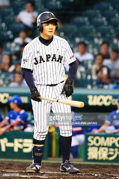Dh Kotaro Kiyomiya of Japan bats in the bottom half of the second inning the game between Australia and Japan in the super round game between Japan v...