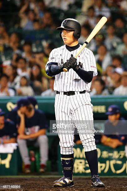 Dh Kotaro Kiyomiya of Japan bats in the Gold Medal game between Japan and USA during the 2015 WBSC U18 Baseball World Cup at the Maishima Baseball...