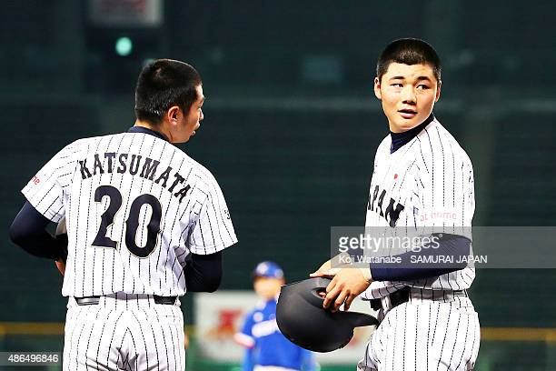 Dh Kotaro Kiyomiya of Japan celerates after scoring in the bottom half of the fifth inning the game between Australia and Japan in the super round...