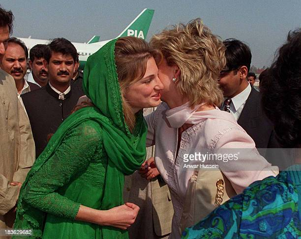 Diana Princess of Wales wearing a traditional pink shalwar kameez is welcomed at Lahore airport by Jemima Khan on February 20 1996 in Lahore Pakistan