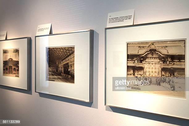 Schrein Stock Photos And Pictures | Getty Images Moderne Gaerten Trends Blumenausstellung