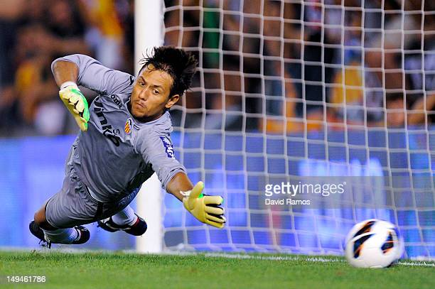 Diego Alves of Valencia CF in action during a PreSeason friendly match between Valencia CF and FC Porto at Estadio Mestalla on July 28 2012 in...