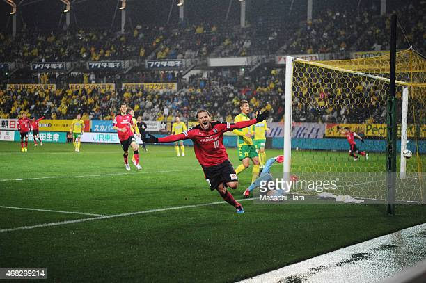 Diego Forlan of Cerezo Osaka celebrates the third goal during the JLeague second division match between JEF United Chiba and Cerezo Osaka at Fukuda...