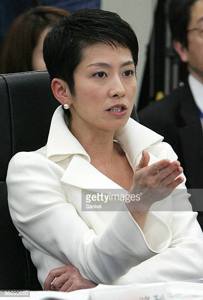 Diet member Renho speaks during the second publich debate to review the governments' programs at TKP Tokyo Nihonbashi business center on April 23...