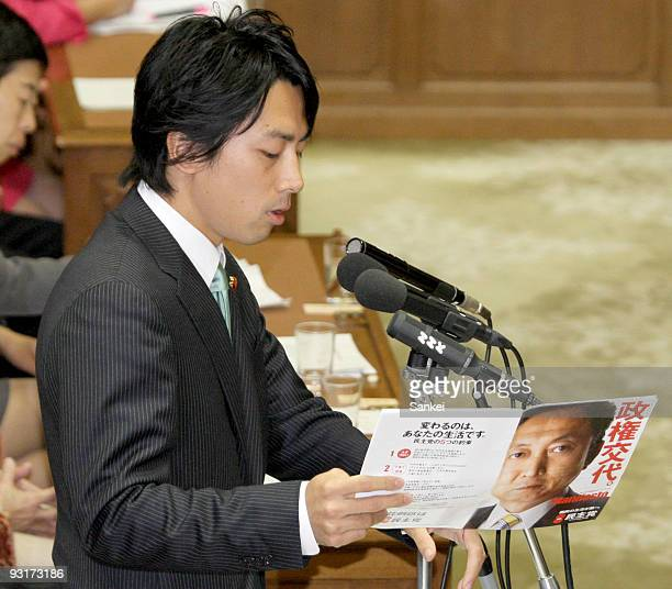Diet member Shinjiro Koizumi questions at the Lower House Cabinet Committee at the lower house building on November 18 2009 in Tokyo Japan Koizumi...