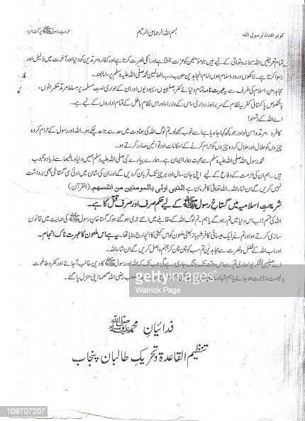 A digital scan of a pamphlet reportedly left at the scene of Pakistan's Minorities Minister Shahbaz Bhatti's assassination on March 2 2011 in...