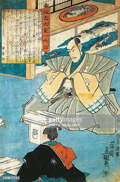 Dignitary before his ceremonial sword by Utagawa Kunisada woodcut Japan Japanese Civilisation Meiji period 19th century
