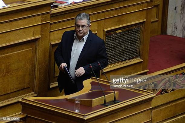 Dimitris Koutsoumbas General Secretary Communists of Greece