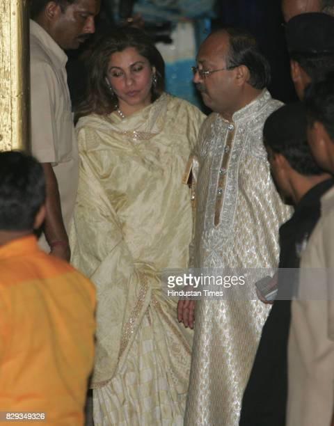 Dimple Kapadia and Amar Singh at the wedding of Aishwarya and Abhishek Bachchan