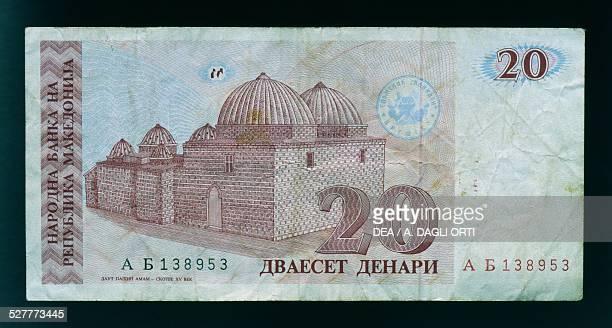 20 dinara banknote obverse turkish bath in Skopje Macedonia 20th century