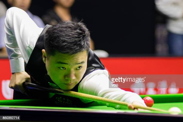 Ding Junhui of China plays a shot during his second round match against Xiao Guodong of China on day three of the World Open 2017 at Yushan Number...