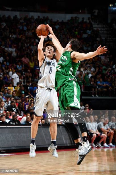 Ding Yangyuhang of the Dallas Mavericks shoots the ball during the game against the Boston Celtics during the Quarterfinals of the 2017 Las Vegas...