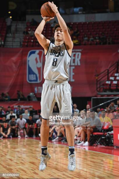 Ding Yangyuhang of the Dallas Mavericks shoots the ball during the game against the Dallas Mavericks during the 2017 Summer League on July 9 2017 at...