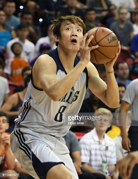 Ding Yanyuhang of the Dallas Mavericks looks to shoot against the Phoenix Suns during the 2017 Summer League at the Thomas Mack Center on July 9 2017...
