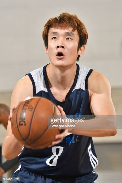 Ding Yanyuhang of the Dallas Mavericks shoots a foul shot against the Oklahoma City Thunder during the Mountain Dew Orlando Pro Summer League on July...
