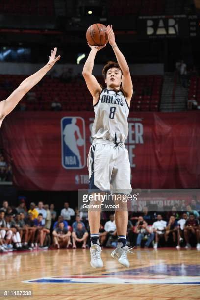 Ding Yanyuhang of the Dallas Mavericks shoots the ball against the Phoenix Suns during the 2017 Summer League on July 9 2017 at the Thomas Mack...
