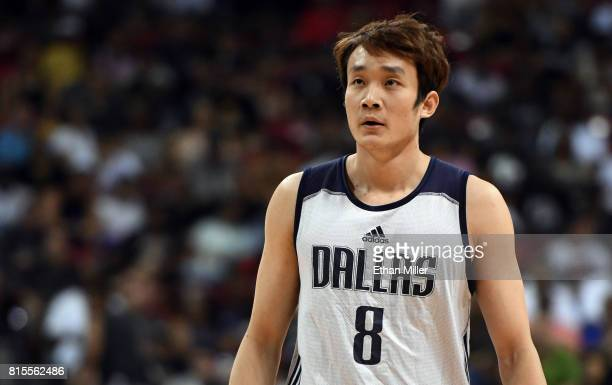 Ding Yanyuhang of the Dallas Mavericks stands on the court during a 2017 Summer League game against the Boston Celtics at the Thomas Mack Center on...