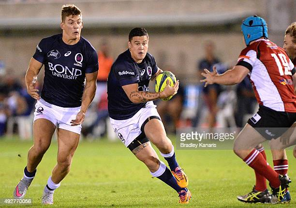 Dion Taumata of Queensland Country runs with the ball during the NRC match between Queensland Country and UC Vikings at Sunshine Coast Stadium on...