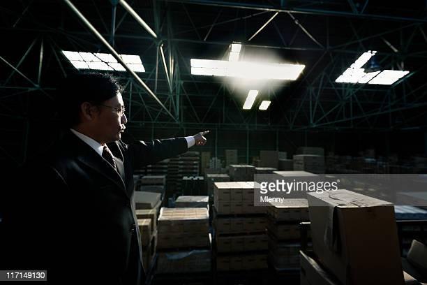倉庫管理運営