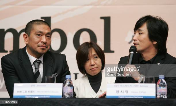 Director and actor Hitoshi Matsumoto and PIFF advisor Yang SiYoung attend a at the Press ConferenceGala Presentation 'Symbol' during the 14th Pusan...
