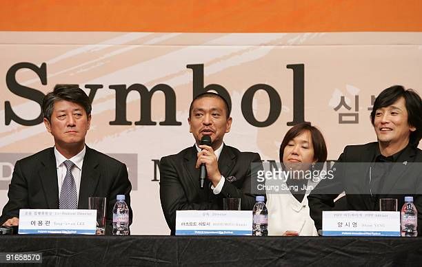 Director and actor Hitoshi Matsumoto co festival director Lee YongKwan and PIFF advisor Yang SiYoung attend a at the Press ConferenceGala...
