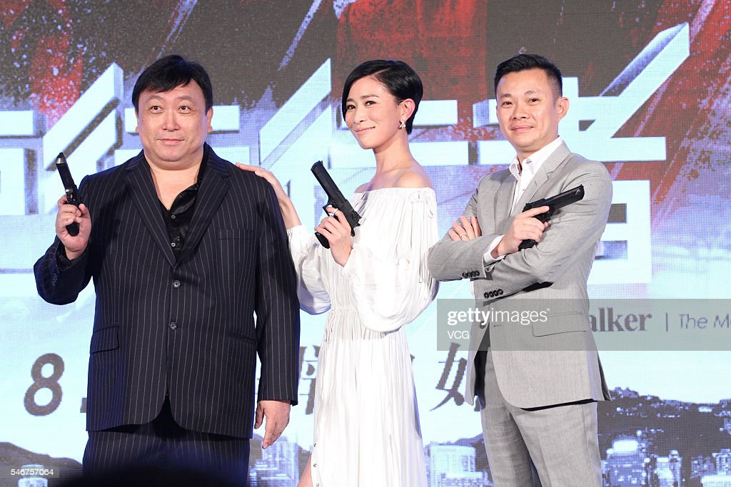 Director and actor Jing Wong, actress Charmaine Sheh and executive producer Jazz Boon attend a press conference for movie version 'Line Walker' on July 12, 2016 in Beijing, China.