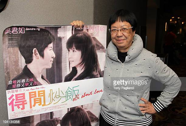 Director Ann Hui attends the 'All About Love' Premiere held at AMC Yonge Dundas 24 theater during the 35th Toronto International Film Festival on...