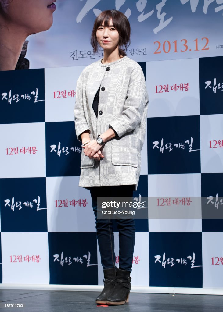 Director Bang Eun-Jin attends the 'The Way Home' press conference at Apgujeong CGV on November 12, 2013 in Seoul, South Korea.