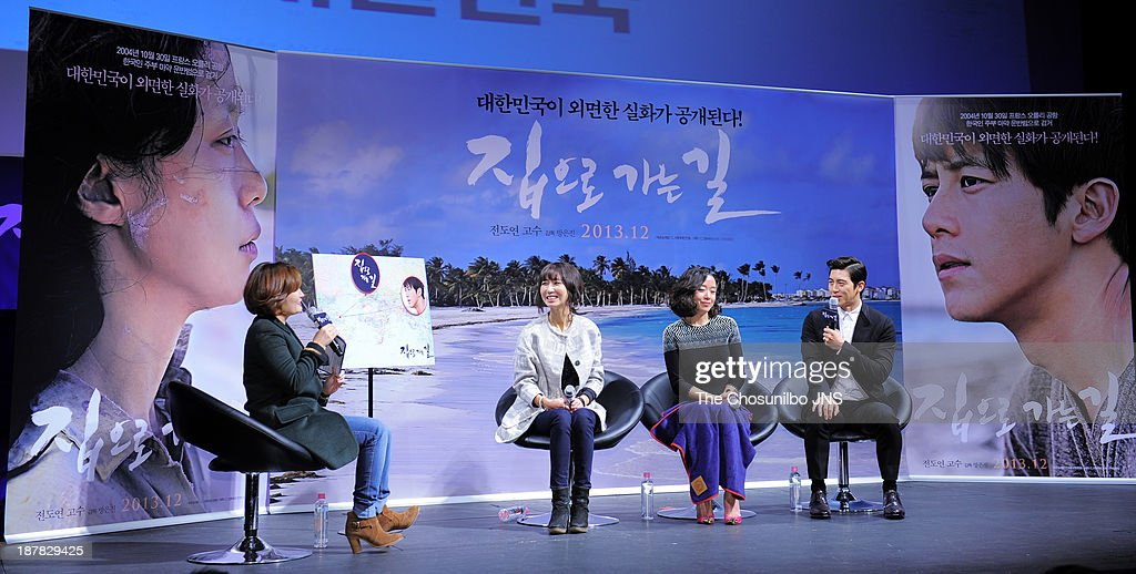 Director Bang Eun-Jin, Jeon Do-Youn and Ko Soo attend the 'The Way Home' press conference at Apgujeong CGV on November 12, 2013 in Seoul, South Korea.