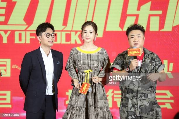 Director Dong Chengpeng actress Gulnezer Bextiyar actor Qiao Shan attend the press conference of film 'City of Rock' on September 25 2017 in Beijing...