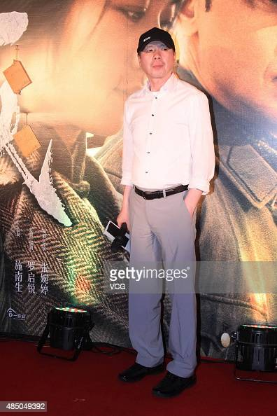 Director Feng Xiaogang arrives at the red carpet for the premiere of director Mabel Cheung's new fim 'Tale of Three Cities' on August 23 2015 in...