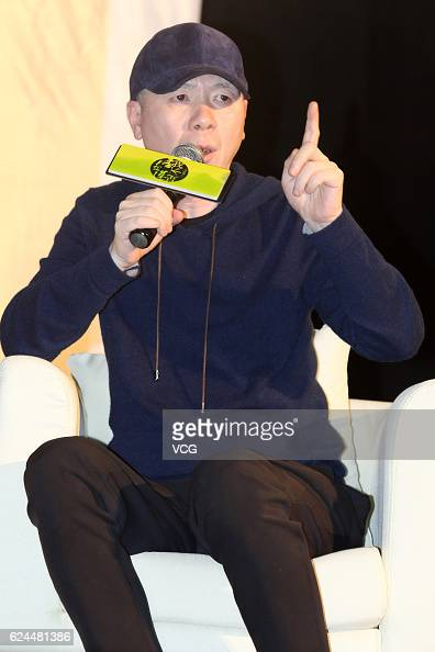 Director Feng Xiaogang attends a promotional event for his film 'I Am Not Madame Bovary' on November 19 2016 in Shanghai China