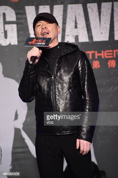 Director Feng Xiaogang attends director Guan Hu's new film 'Fading Wave' press conference on December 12 2014 in Beijing China