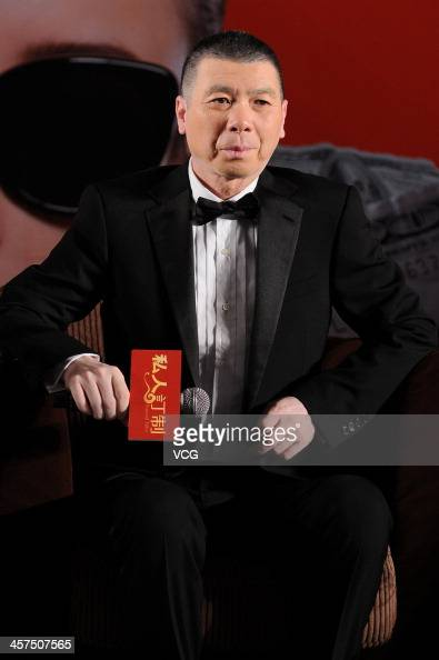 Director Feng Xiaogang attends 'Personal Tail' press conference on December 17 2013 in Beijing China