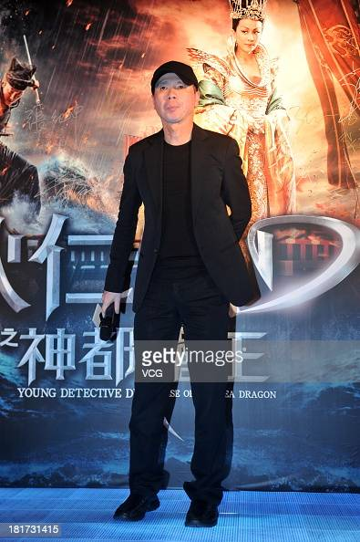 Director Feng Xiaogang attends premiere of 'Young Detective Dee The Rise of Sea Dragon' at Solana on September 23 2013 in Beijing China