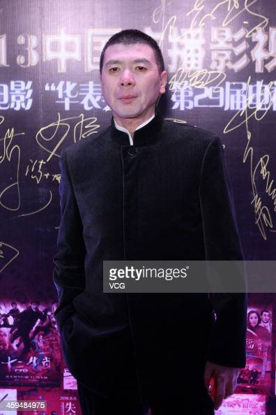 Director Feng Xiaogang attends the 15th China Huabiao Film Awards at China Central Television Headquarters on December 26 2013 in Beijing China