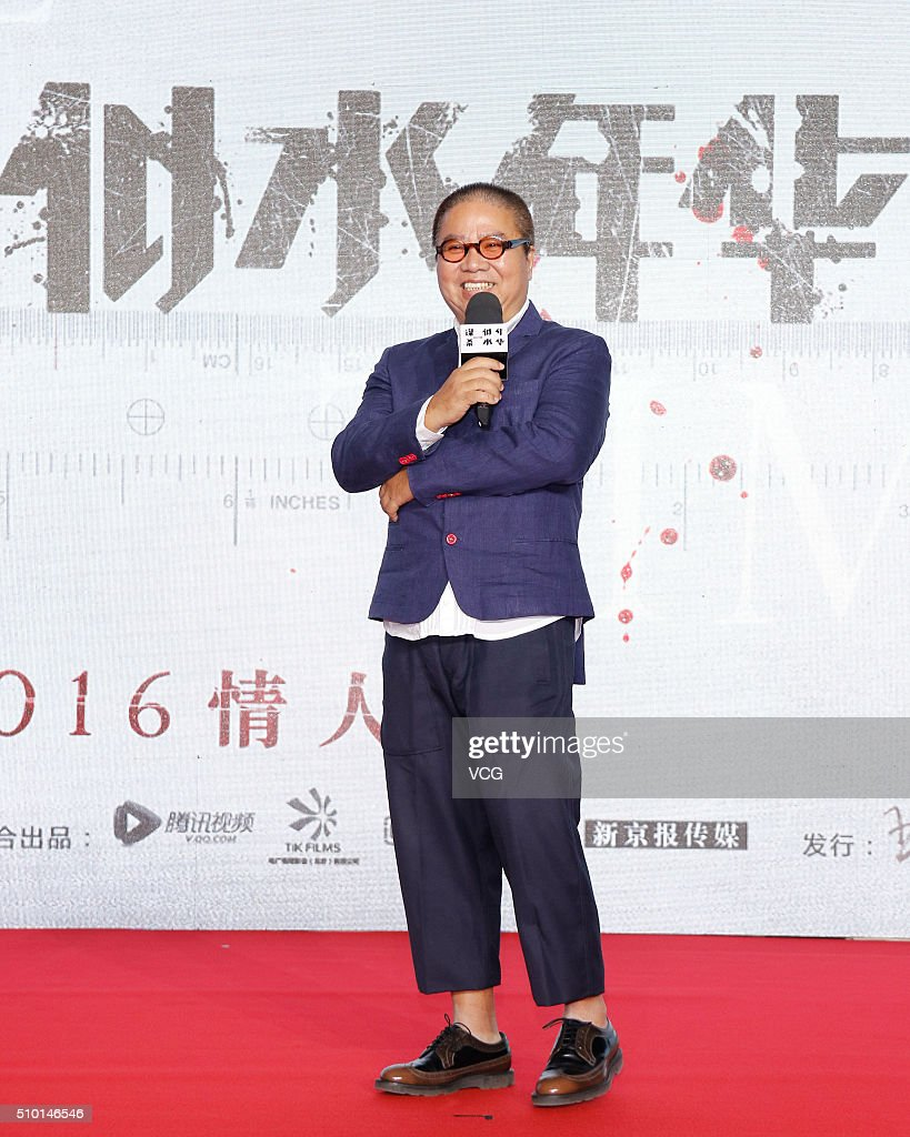 Director Fruit Chan Gor attends the press conference of his film 'Kill Time' on February 14, 2016 in Shanghai, China.